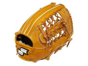 SSK Fire Heart 13 inch Tan Outfielder Glove