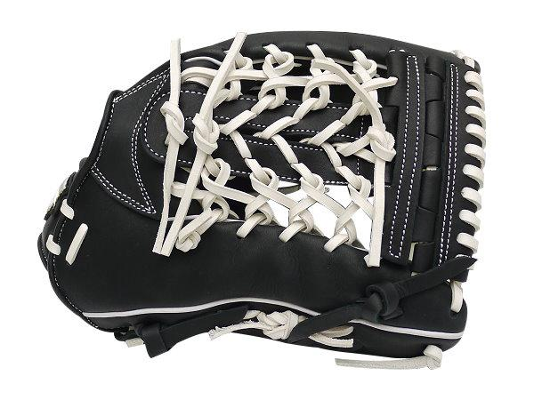 SSK Fire Heart 13 inch Black Outfielder Glove + BONUS