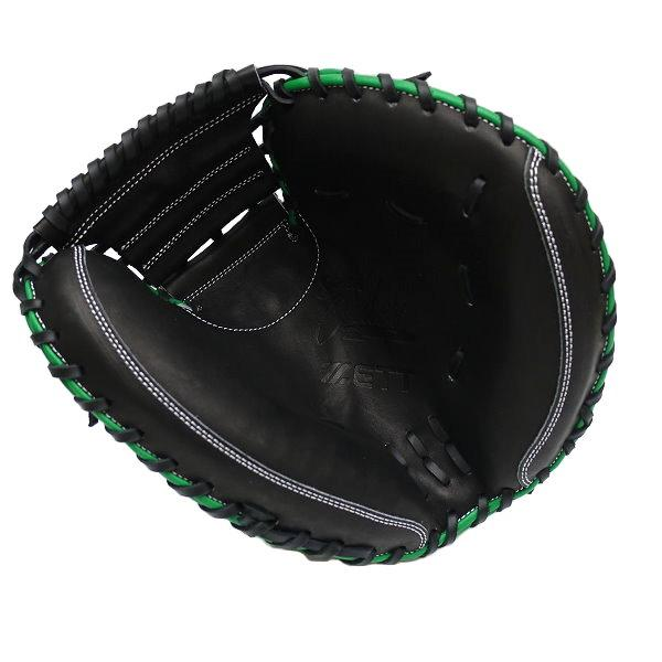 ZETT 33 inch Custom Catcher Mitt for Mr. Higuchi