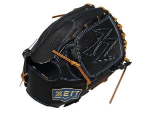 ZETT Limited Order 12 inch Black Pitcher Glove + BONUS