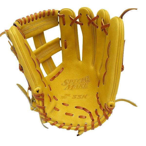 SSK Special Make Up 11.75 inch Yellow Infielder Glove + BONUS