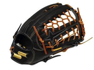 SSK Special Make Up 12.75 inch Black Outfielder Glove