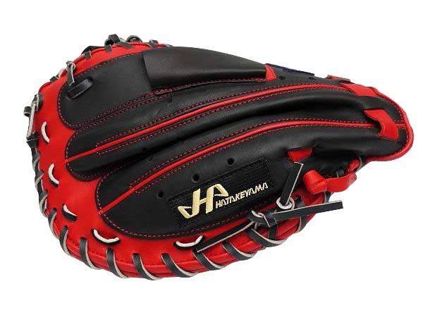 HATAKEYAMA Pro 33 inch Catcher Mitt - Black/Red