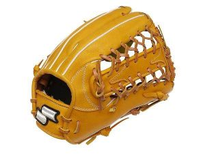 SSK Fire Heart 12.75 inch Tan Outfielder Glove + BONUS