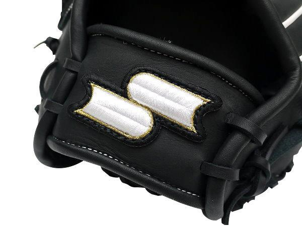SSK Fire Heart 12.75 inch Black LHT Outfielder Glove