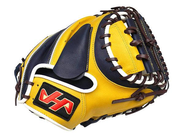 HATAKEYAMA Pro 33.5 inch Catcher Mitt - Yellow/Black