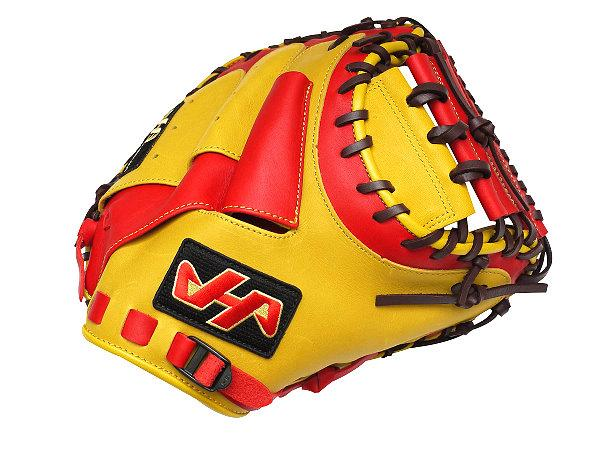 HATAKEYAMA Pro 33.5 inch Catcher Mitt - Yellow/Red