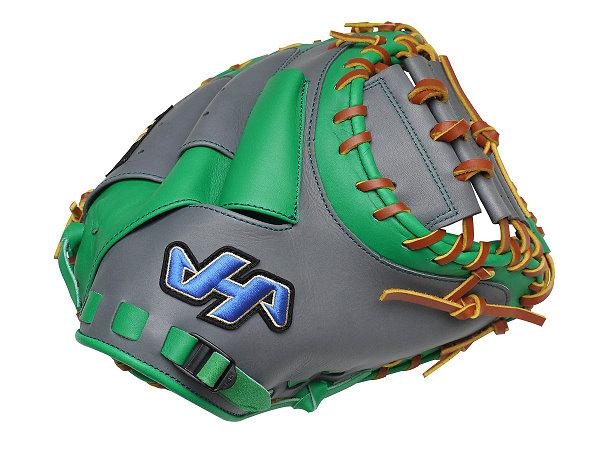 HATAKEYAMA Pro 33.5 inch Catcher Mitt - Green/Grey