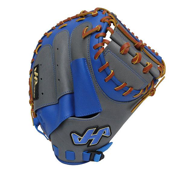 HATAKEYAMA Pro 33.5 inch Catcher Mitt - Royal/Grey