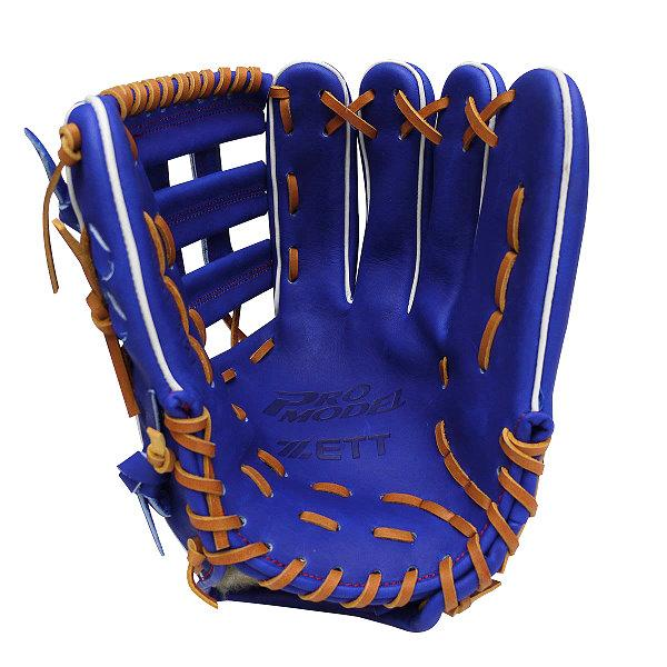 ZETT Pro Model SP 12.5 inch Royal Outfielder Glove