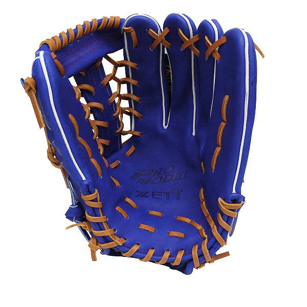 ZETT Pro Model SP 13 inch Royal Outfielder Glove