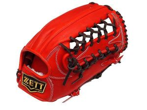 ZETT Pro Elite 13 inch Japan Red Outfielder Glove