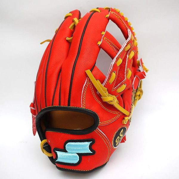 SSK 12 inch Custom Glove for Mr. Rodriguez