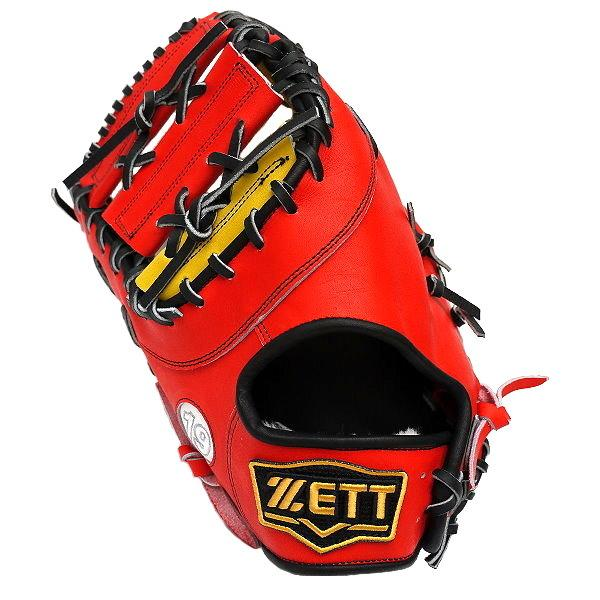 ZETT 12.75 inch Custom Glove for Mr. Briones