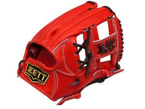 ZETT Pro Elite 11.75 inch Japan Red Infielder Glove