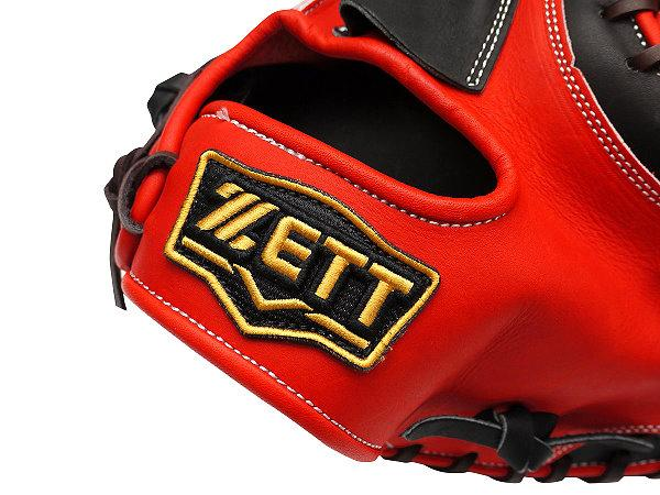 ZETT Pro Elite 33 inch Open Back Catcher Mitt - Red/Black