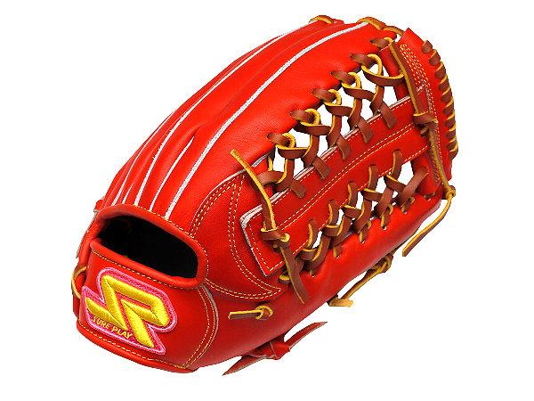 SUREPLAY Dima 12.5 inch Orange Red Outfielder Glove