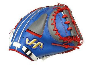 HATAKEYAMA Pro 33 inch Catcher Mitt - Royal