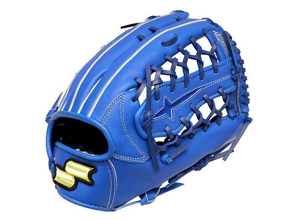SSK Green Series 12.75 inch Royal Outfielder Glove