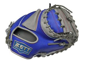 ZETT Pro Model 33 inch Royal Grey Catcher Mitt
