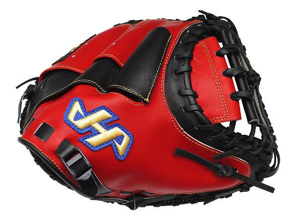 HATAKEYAMA Pro 33 inch Kip Catcher Mitt - Red/Black