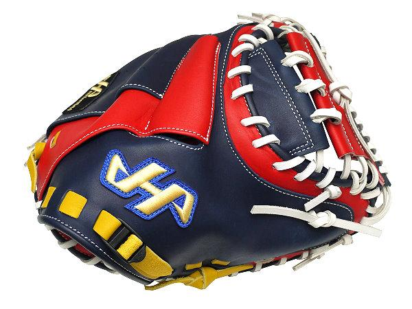 HATAKEYAMA Pro 33 inch Kip Catcher Mitt - Navy/Red